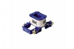 Катушки управления для контакторов КМИ и КТИ, механизмы блокировки для реверсивной схемы КМИ ИЭК