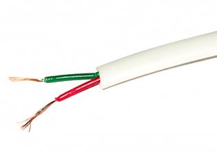 Шнур телефонный ШТЛП-2 2х0,08 мм кв. (алюмомедная жила)