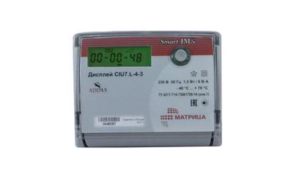 Удаленный дисплей мартица CIU 7