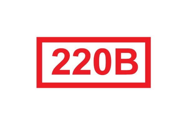 T11 Указатель напряжения - 220 В (85 штук) (Пленка 015 х 035)