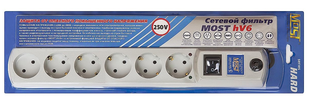 Фильтр сетевой 5-пост. с з/к+1 без з/к 2м + защита от напряж. >250В 10А/220В сер. MOST