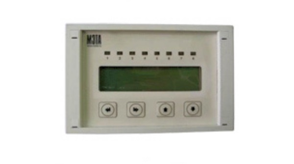 Пульт управления выносной MD8.3