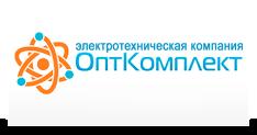 ОптКомплект